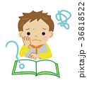男の子 うんざり 子供のイラスト 36818522