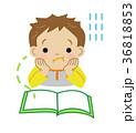 男の子 子供 上半身のイラスト 36818853
