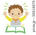 男の子 子供 上半身のイラスト 36818879