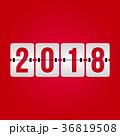 2018 新 新しいのイラスト 36819508