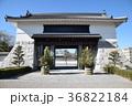 年賀状素材/城門の門松 36822184