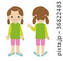 子供 女の子 全身のイラスト 36822483