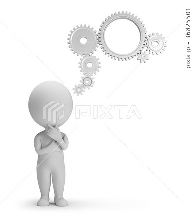 3d small people - thought mechanism 36825501