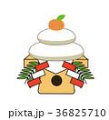 正月 新年 年賀状素材のイラスト 36825710