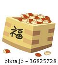 節分 豆まき 福豆のイラスト 36825728