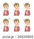 女性 スマートフォン セットのイラスト 36826868