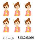 女性 スマートフォン セットのイラスト 36826869
