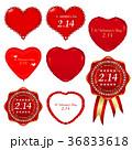 バレンタイン ハート バレンタインデーのイラスト 36833618
