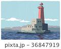 東京湾 赤灯台 36847919