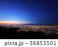 札幌市 都市風景 都会の写真 36853501
