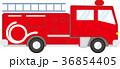 消防車 車 自動車のイラスト 36854405