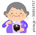 善哉を食べるおばあちゃん 36854757