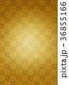 36855166