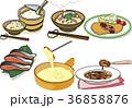 炊き込みご飯 鮭 チーズフォンデュのイラスト 36858876