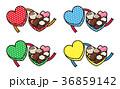 ハート プレゼント バレンタインデーのイラスト 36859142