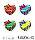 ハート プレゼント バレンタインのイラスト 36859143
