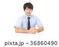 ビジネスマン 男 笑顔の写真 36860490