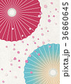 和モダンなイラスト(和傘、桜) 36860645