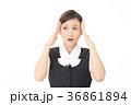 女性 ビジネスウーマン 悩むの写真 36861894