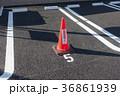 駐車禁止 36861939