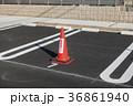 駐車禁止 36861940