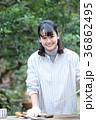 DIY女子 36862495