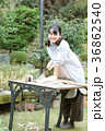 DIY女子 36862540