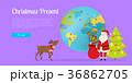 配達 プレゼント 贈り物のイラスト 36862705