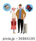 人物 旅行 夫婦のイラスト 36864195