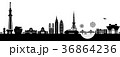 東京の都市風景イラスト/建物・タワー・ビル シルエットイラスト 36864236