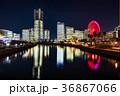 横浜市 夜 夜景の写真 36867066