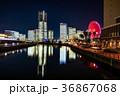 横浜市 夜 夜景の写真 36867068