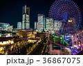 横浜市 夜 夜景の写真 36867075