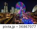 横浜市 夜景 みなとみらいの写真 36867077