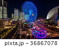 横浜市 夜景 みなとみらいの写真 36867078