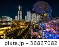 横浜市 夜景 みなとみらいの写真 36867082