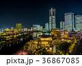 横浜市 夜 夜景の写真 36867085