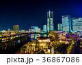 【神奈川県】夜の横浜 36867086