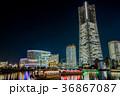 横浜市 夜 夜景の写真 36867087