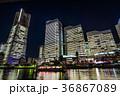 横浜市 夜 夜景の写真 36867089
