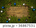 Christmas border with fir tree branches 36867531