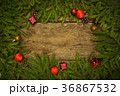 Christmas border with fir tree branches 36867532