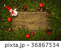 Christmas border with fir tree branches 36867534