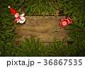 Christmas border with fir tree branches 36867535
