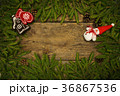 Christmas border with fir tree branches 36867536