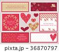 バレンタイン カード ハートのイラスト 36870797
