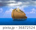 ノアの方舟イメージ 36872524