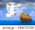 ノアの方舟イメージ 36872530
