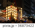 祇園祭 36873422