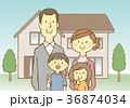 マイホーム 家族 笑顔のイラスト 36874034